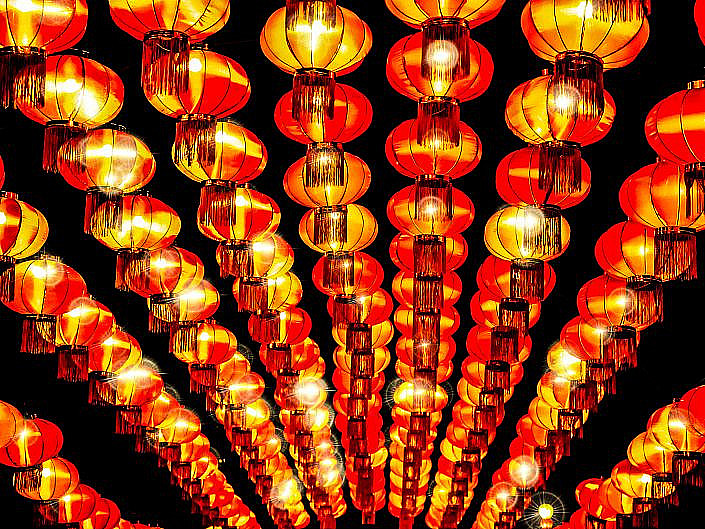 China Lamps