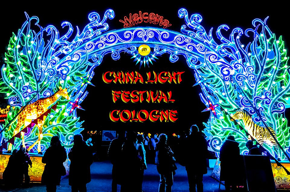 China Light Festival